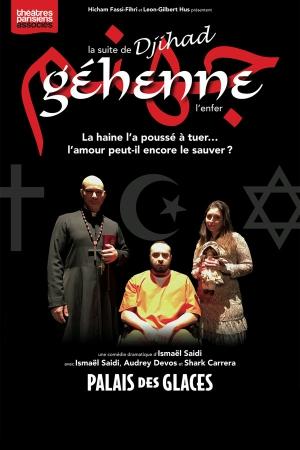 956274_gehenne-palais-des-glaces-paris-10
