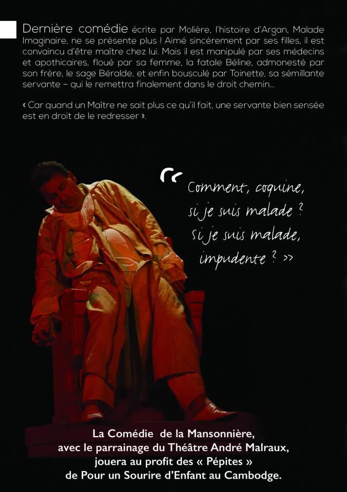 Flyer Le malade_Rueil _PRINTok2